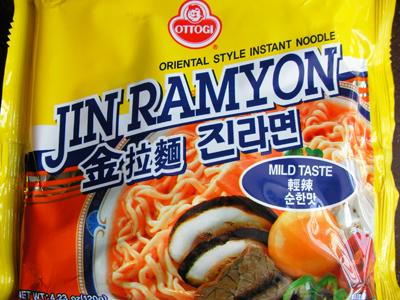 Jin Ramen